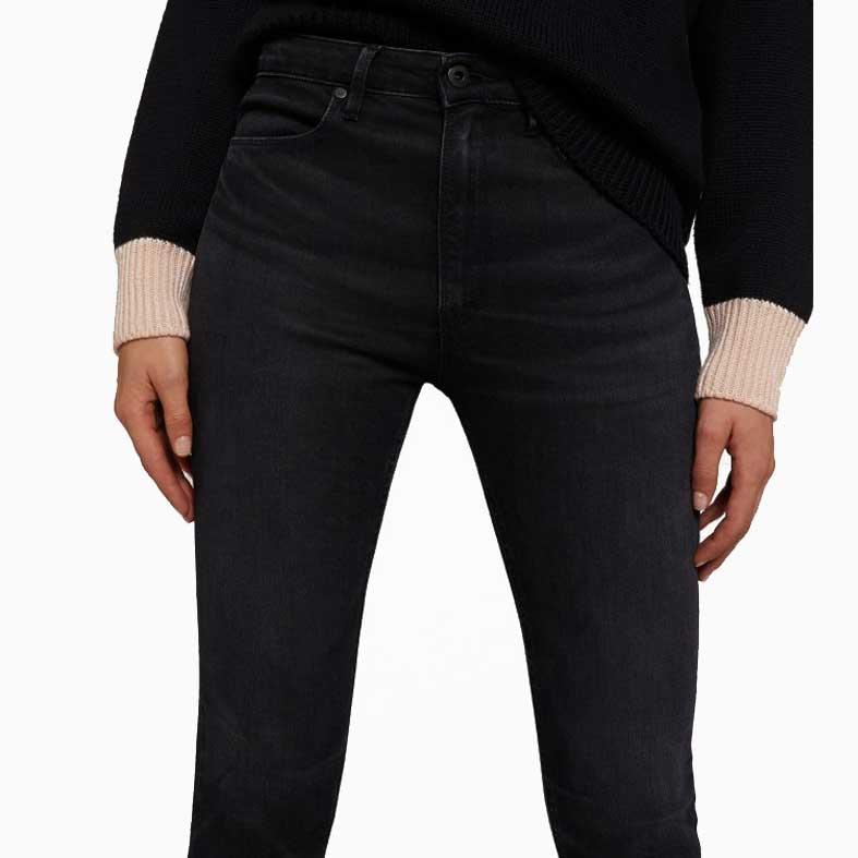 jeans iris dondup superskinny