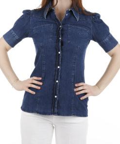 Camicia Dondup Slim in Denim